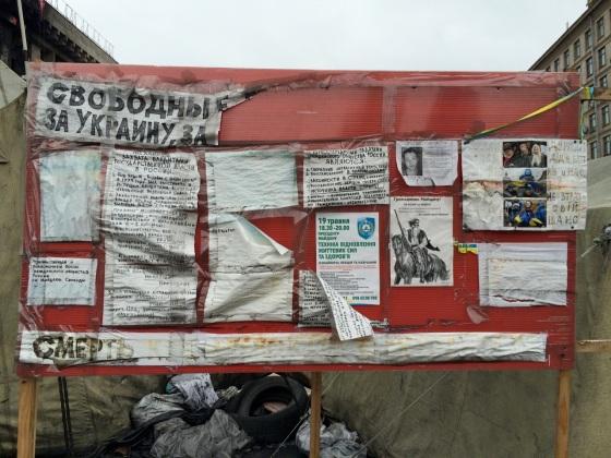 Maidan08